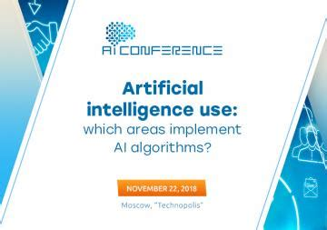 Research paper on artificial intelligence 2018 date